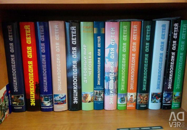 Bir dizi kitap: