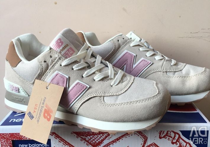 Sneakers new balens NEW natural
