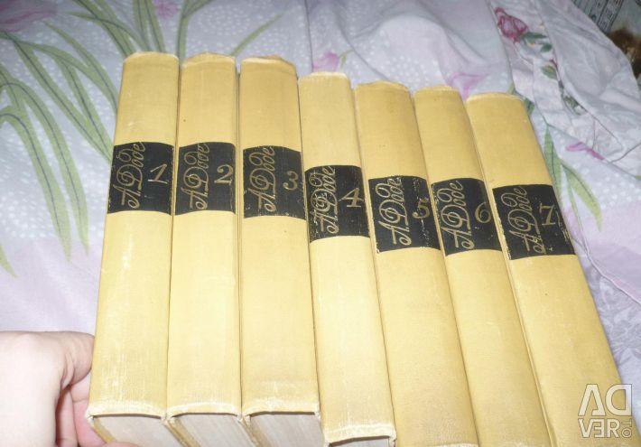 Συλλεγμένα έργα του Alphonse Daudet σε 7 τόμους