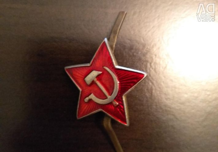 Red Army badge