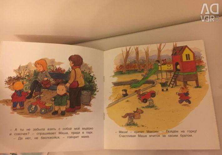Книжки для самих маленьких