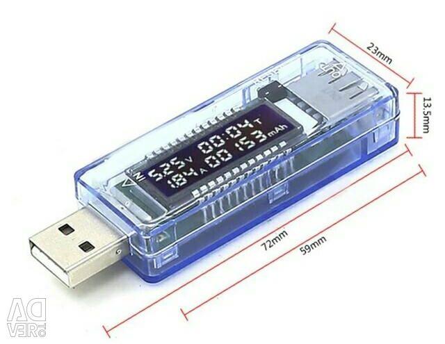 USB charge tester for charge control via USB