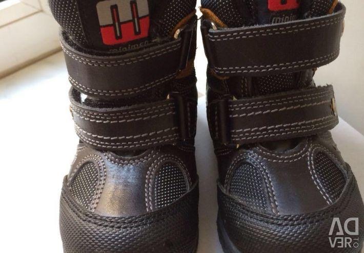 Παιδικά παπούτσια Minimen