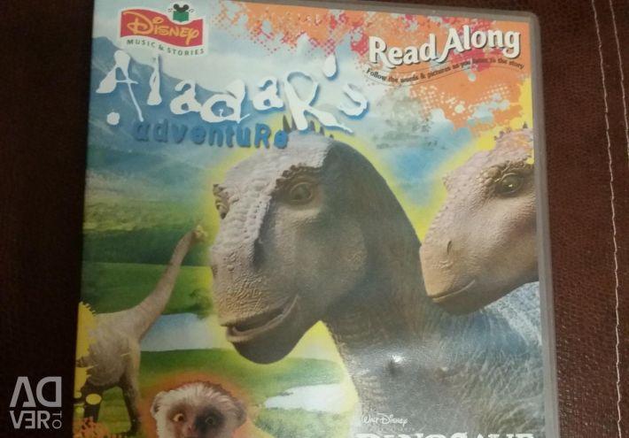 Cartea pentru copii în engleză