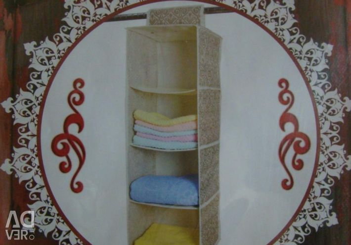Organizer for things. Shelf.