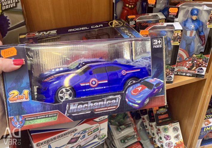 Cars on the remote control