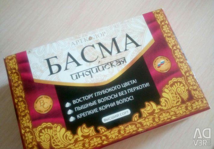 Басма индийская высший сорт