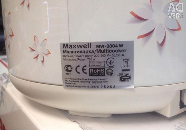Maxwel multicooker