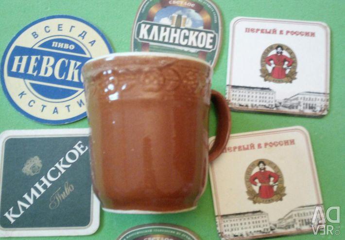 Vintage Beer Mug Vintage