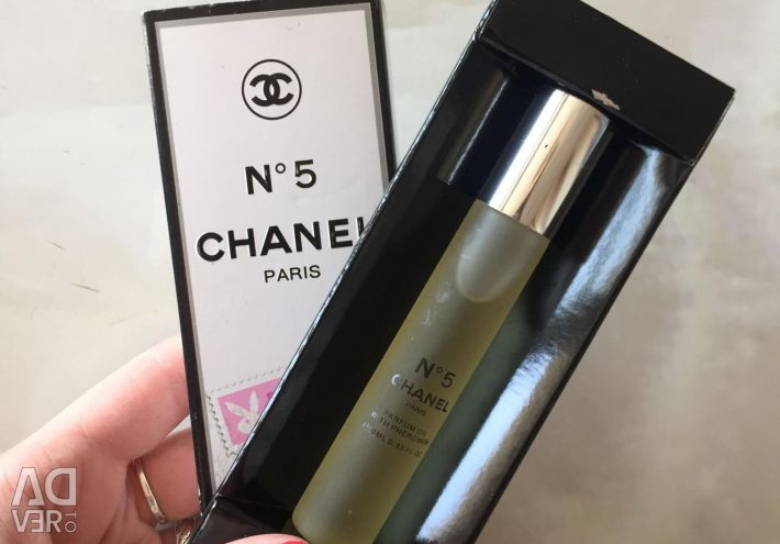 Perfume with pheromones