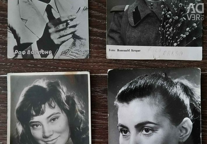 Postcards of the USSR, artists and actresses, actors and actresses