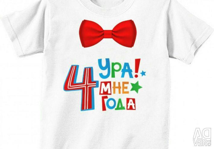 T-shirt 4 χρόνια