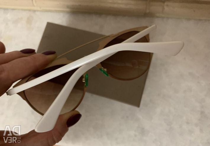 Ποτήρια Dior, νέα