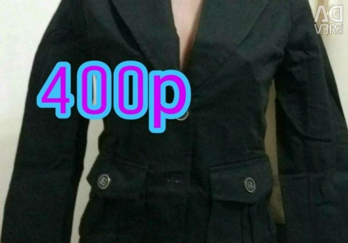 Sold jacket 300r new