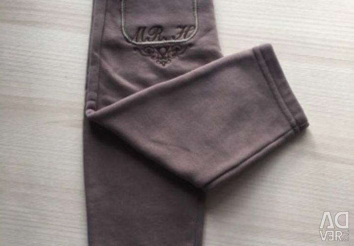 Trousers, knitted, new