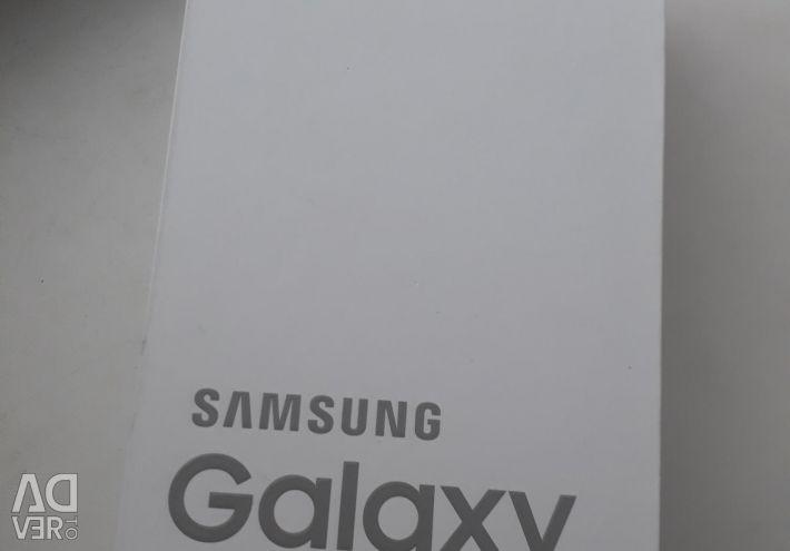 Коробка від телефону