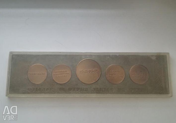 Set de medalii de masă. Nimeni nu este uitat.