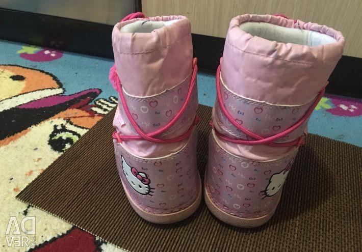 Lunar boots