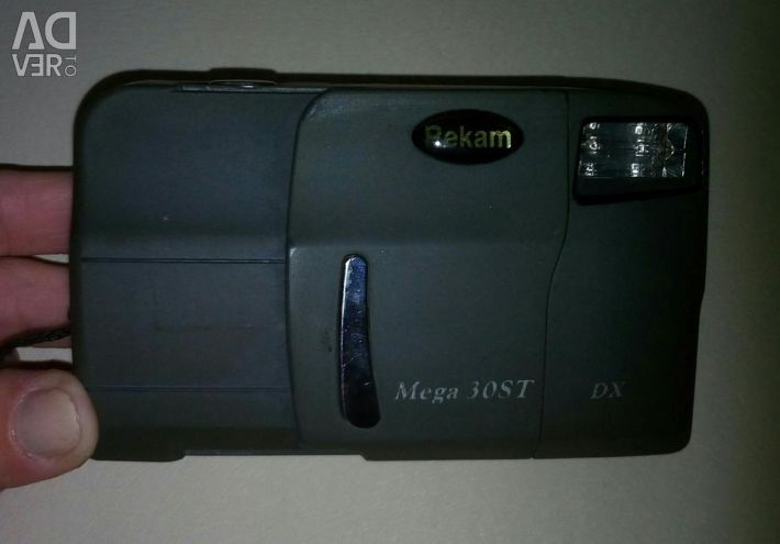 Camera for spare parts