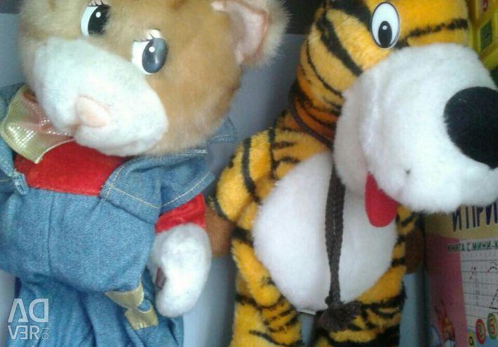Stuffed Toys. Exchange