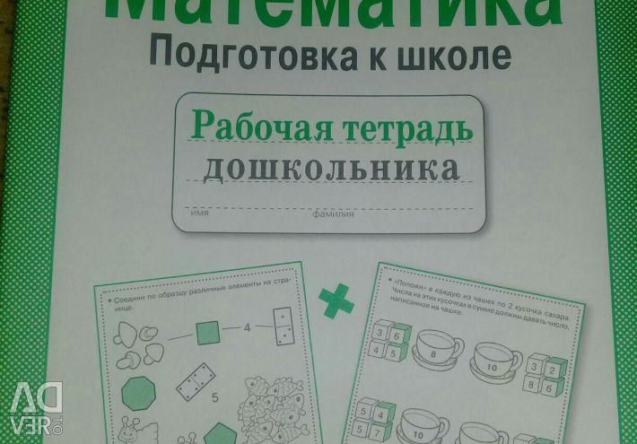 Çalışma kitabı okul öncesi