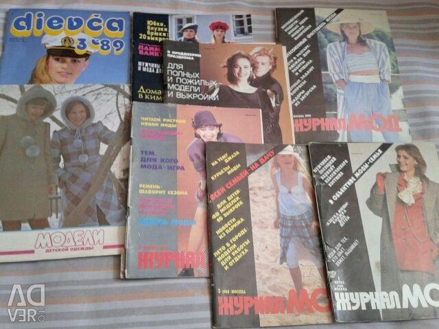Μόδα περιοδικά, Ράψτε τον εαυτό σας