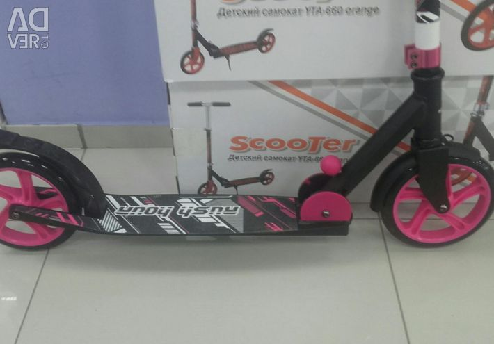 Scooter NL-100-205-3