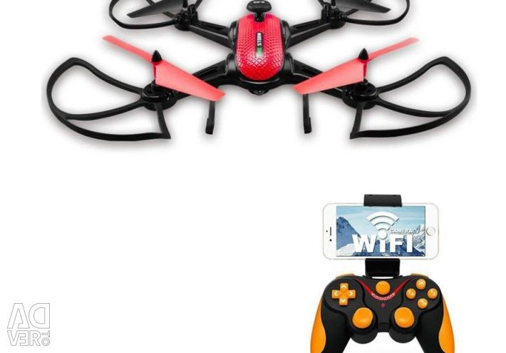 Quadcopter HC653 with Wi-Fi camera