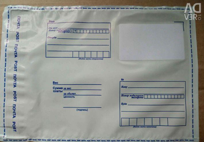 Plicurile poștale RF. P
