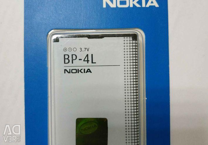 Nokia Battery BP-4L 1500mAh / 6760