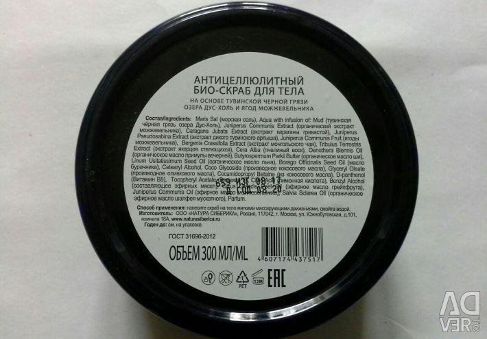 Anti-cellulite body scrub Tuva siberica 300ml