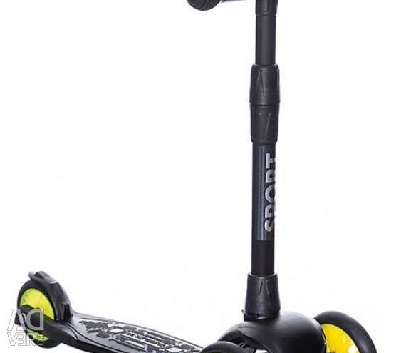 Scooter yeni