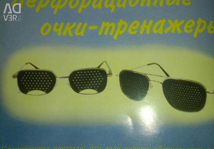 Punch glasses