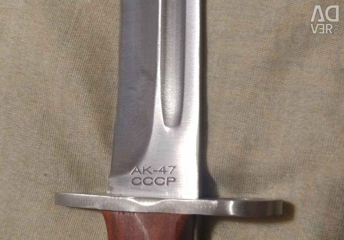 Макет сувенірний ніж АК 47 СРСР