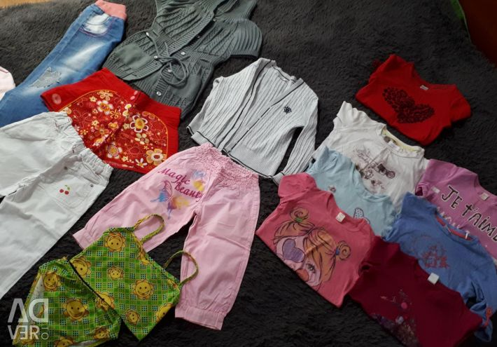 Things for a girl 5-7 years