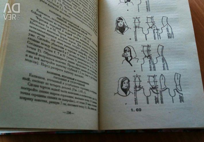 Book on various needlework