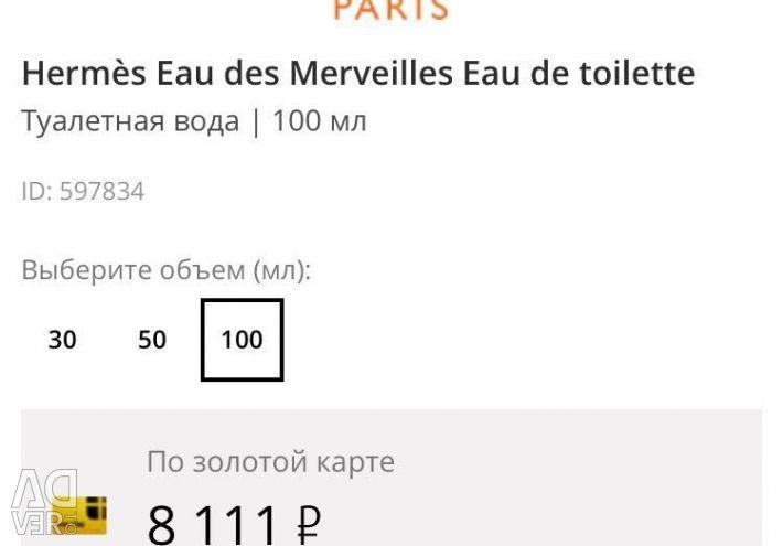 Eau de toilette Hermès Eau des Merveilles