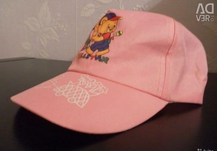 The baseball cap is pink. New