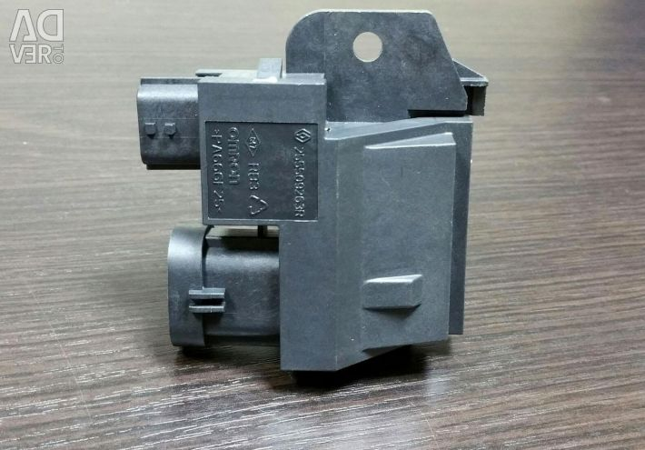 Relay block 255509263R Renault (Renault) new