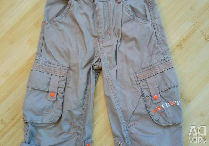 Super Pants Shorts