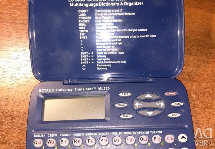 Electronic translator