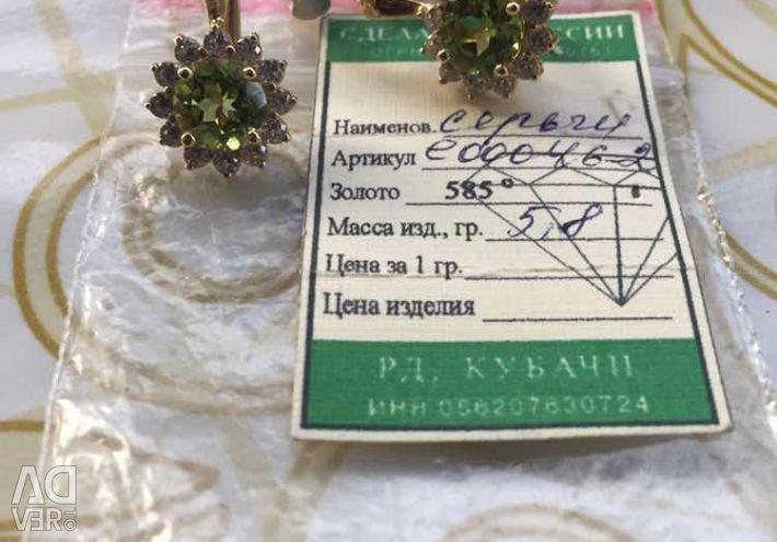 Χρυσά νέα σκουλαρίκια
