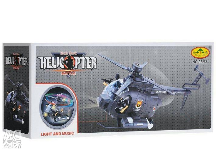 Вертолeт военный