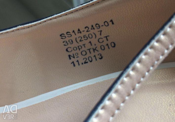 Pantofi bej 38 dimensiune