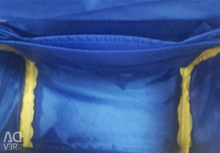 Satchel (rucsac școlar) Rasă