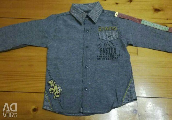 Παιδικό πουκάμισο είναι νέο!