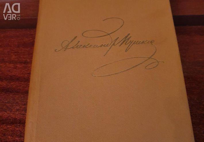 Ο Α. Πούσκιν συνέλεξε έργα σε 10 τόμους.
