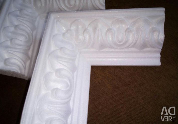 Corner elements to skirting boards
