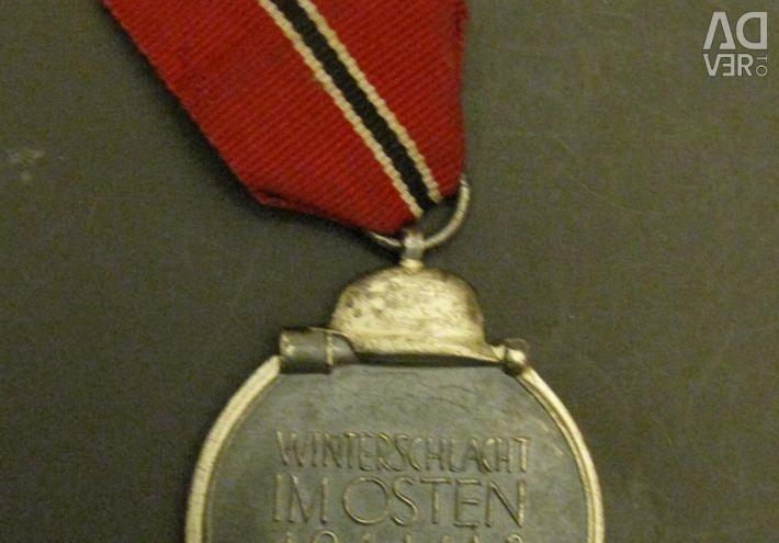 Medal, 3 Reich