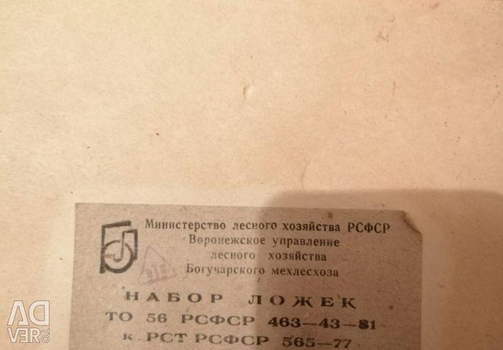 Новый набор деревянных ложек, 6 шт.,СССР.